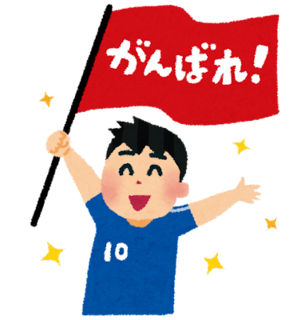 soccer_supporter_man.png